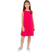Купить платье gulliver ( id 14195796 )