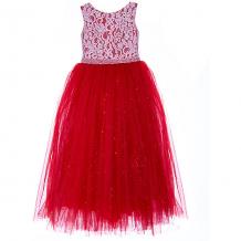 Купить нарядное платье престиж ( id 10069752 )
