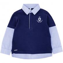 Купить рубашка birba ( id 10965996 )