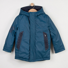 Купить утепленная куртка catimini ( id 9549439 )