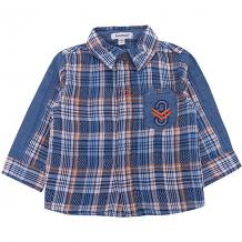 Купить рубашка 3 pommes ( id 8274389 )