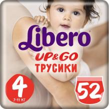 Купить libero подгузники-трусики up&go size 4 (7-11кг), 52 шт. 5513-19/5513