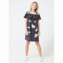 Купить платье cubby pastel colours, цвет: серый ( id 12758638 )