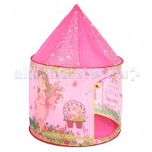 Купить bony домик замок принцессы li9125