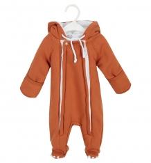 Купить комбинезон trendyco kids, цвет: коричневый ( id 9470802 )