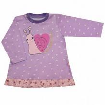 Купить джемпер котмаркот улитки, цвет: фиолетовый ( id 12259606 )