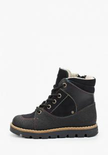 Купить ботинки tapiboo ta036akfsad2r260