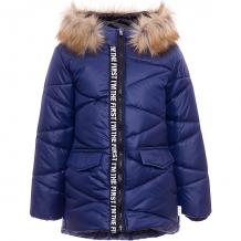 Купить утеплённая куртка boom by orby ( id 12624544 )