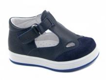 Купить скороход туфли для мальчика 18-205-2