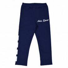 Купить спортивные брюки счастливая малинка, цвет: синий ( id 12598738 )