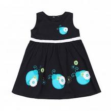 Купить платье грачонок, цвет: синий/бирюзовый ( id 12661888 )