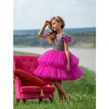 Купить нарядное платье престиж ( id 10069641 )