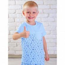 Купить футболка иново, цвет: голубой ( id 12811882 )