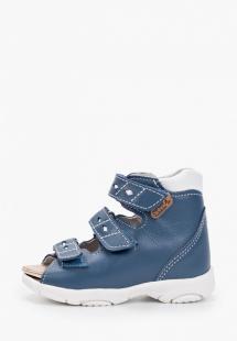 Купить сандалии орфея mp002xb00f1jcm155
