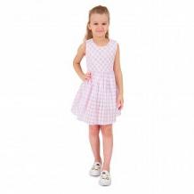 Купить платье малинка, цвет: розовый ( id 11544700 )