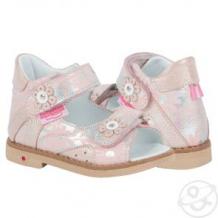 Купить сандалии bebetom, цвет: бежевый ( id 11657854 )