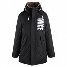 Купить куртка boom by orby, цвет: черный ( id 11116652 )