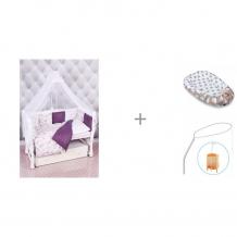 Купить комплект в кроватку amarobaby амели (18 предметов) с бортиком-коконом alis гнездышко 75х45 см и держателем для балдахина russia лель