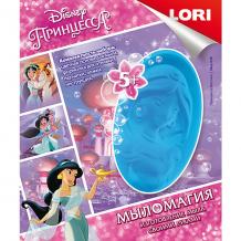 "Купить мыломагия ""принцесса жасмин"" ( id 5154883 )"
