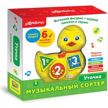 Купить музыкальный сортер азбукварик «уточка» ( id 10948449 )