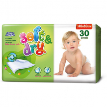 Детские пеленки Helen Harper Soft&Dry 40*60 30шт ( ID 11062455 )