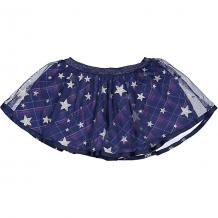 Купить юбка birba ( id 12543250 )