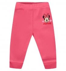 Купить брюки sun city 90109, цвет: розовый ( id 3912463 )