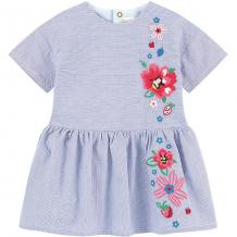 Купить платье catimini для девочки 8597079