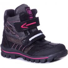 Купить ботинки minimen ( id 8860536 )