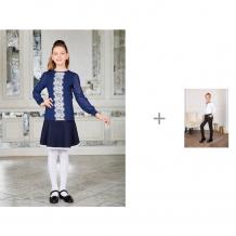 Купить luminoso блузка 928058 c брюками для девочки 928226