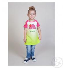 Купить футболка sweet berry, цвет: белый/фуксия ( id 10346180 )