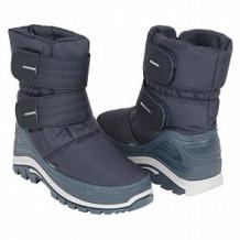 Купить ботинки artica, цвет: синий ( id 10925795 )