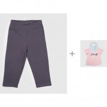 Купить happy baby леггинсы городская линейка с комплектом для девочек (футболка и нагрудный фартук) 88007
