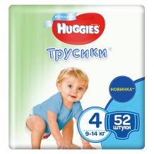 Трусики-подгузники Huggies для мальчиков 9-14 кг, 52 штуки ( ID 3361313 )