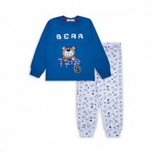 Купить комплект джемпер/брюки takro, цвет: синий ( id 12246526 )