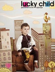 Кофта Lucky Child, цвет: коричневый ( ID 428233 )
