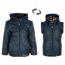 Купить куртка даримир хит, цвет: т.синий ( id 10281545 )