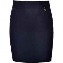 Купить юбка nota bene ( id 8824019 )
