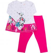 Купить комплект (джемпер+штанишки) catimini для девочки 9549947