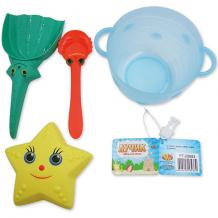 Купить набор для песка abtoys лучик, 4 предмета ( id 5571440 )