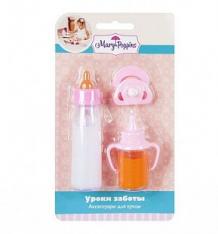 Купить набор аксессуаров для кукол mary poppins уроки заботы (3 предмета) ( id 10288364 )