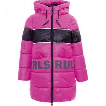 Купить утеплённая куртка boom by orby ( id 12624560 )