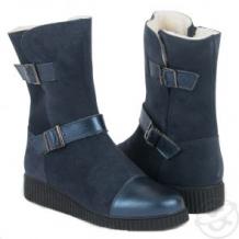 Купить сапоги elegami, цвет: синий ( id 11831224 )
