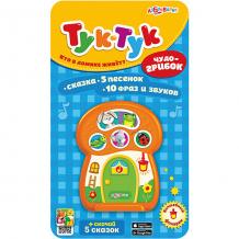 Купить электронная музыкальная игрушка чудо-грибок, азбукварик ( id 7002187 )