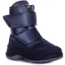 Купить ботинки skandia missy ( id 11932163 )
