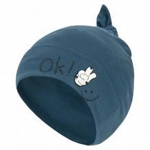 Купить шапка levelpro kids шеврон ок, цвет: т.синий ( id 10458650 )