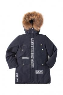 Купить куртка anernuo ( размер: 140 140 ), 11787748