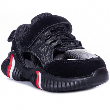 Купить кроссовки м+д ( id 11229265 )