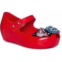 Купить туфли melissa ( id 10699024 )