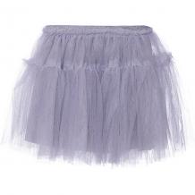 Купить юбка ido 9177180